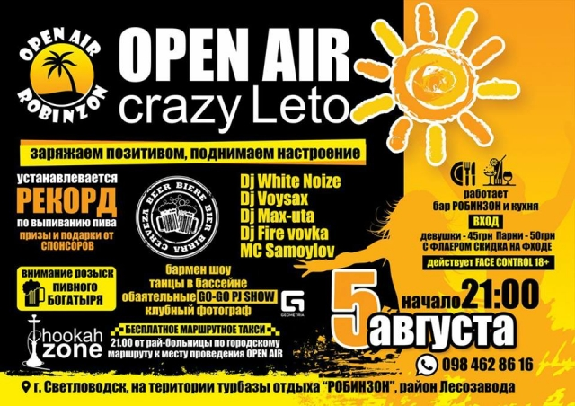 "Open Air ""Crazy Leto"""