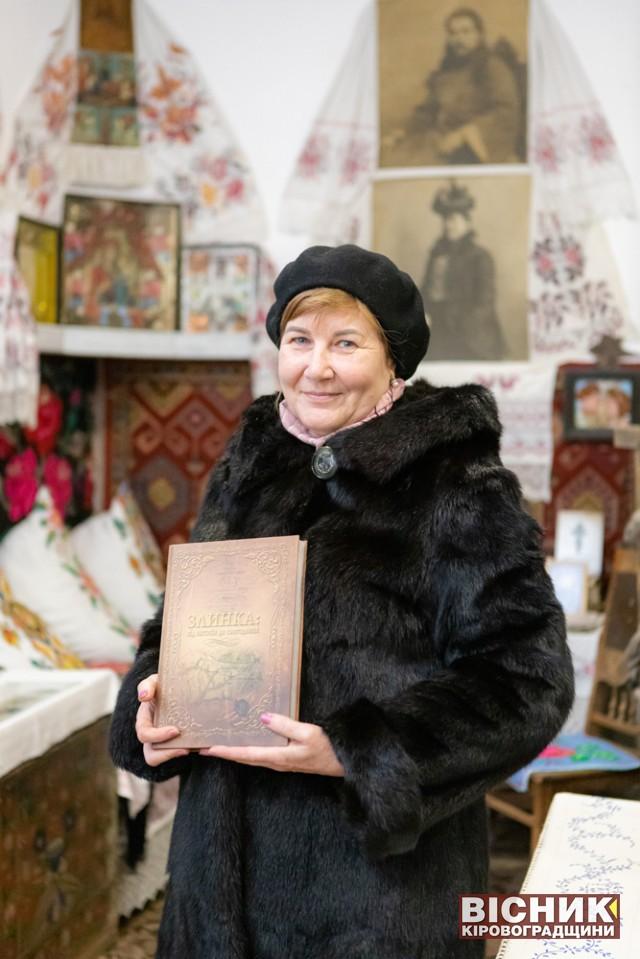 Ольга Голованова і її Злинка