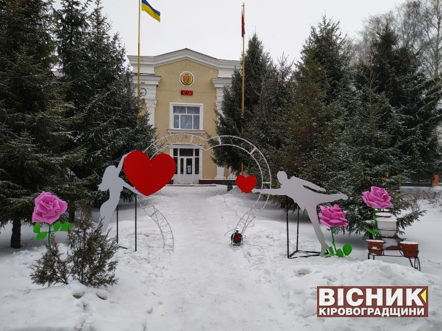 """Святкова інсталяція """"Закохані серця"""" у Знам'янці"""