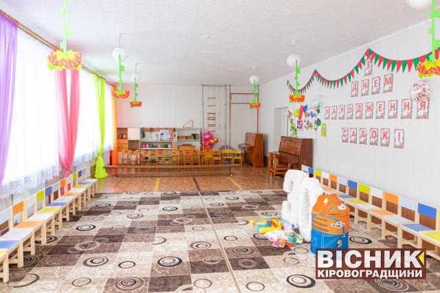 Онуфріївський дитячий садок «Калинка» відсвяткував ювілей — 30 років!