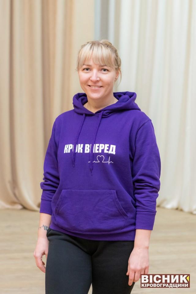 Ірина Корчинська про амбітні плани хореографічного колективу «Крок вперед»