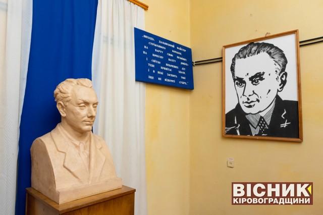 Наталія Михайловська про музей Юрія Яновського