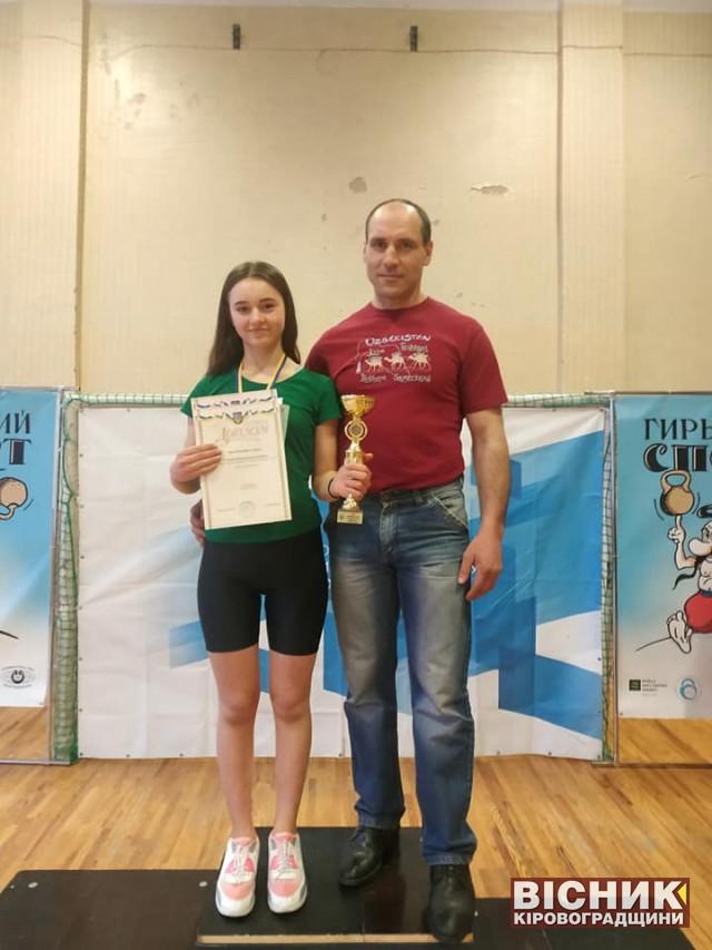 Поліна Марфула — чемпіонка України з гирьового спорту