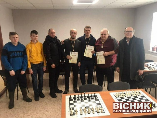 Олександрівські шахісти визначили кращих