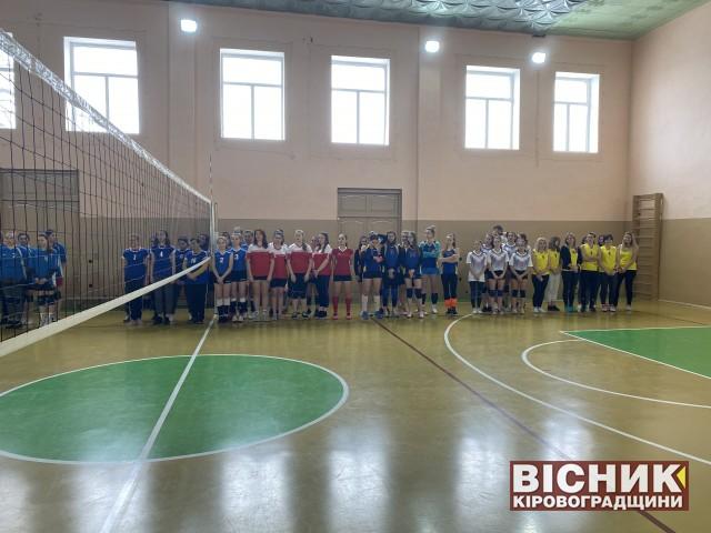 Найсильніші волейболістки в області — з Новоукраїнки та Олександрівки
