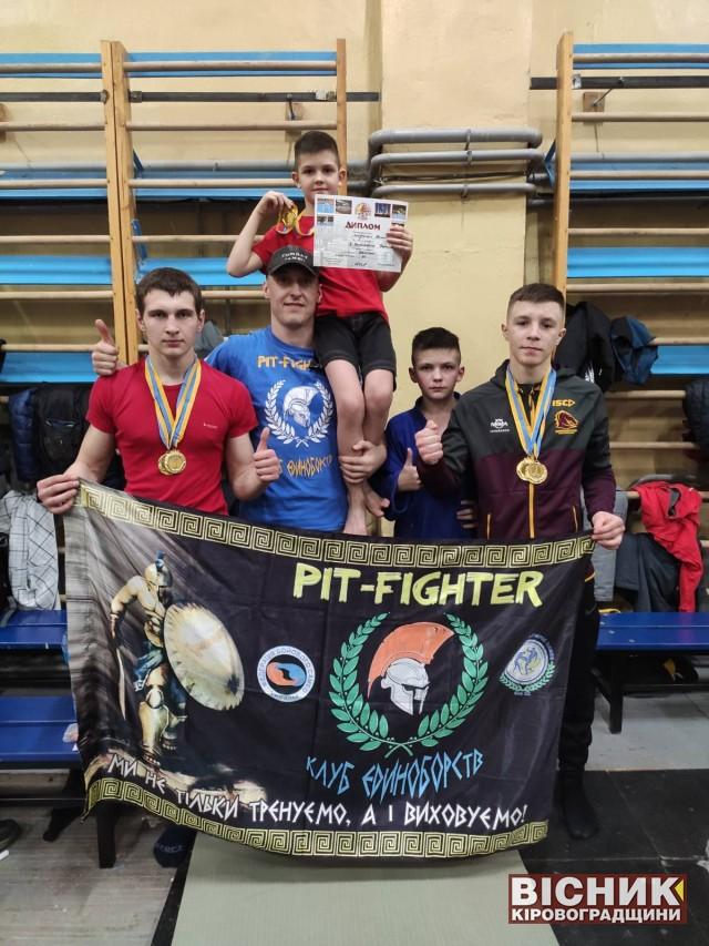 Шість золотих і одну срібну медаль вибороли знам'янчани на чемпіонаті України з кемпо