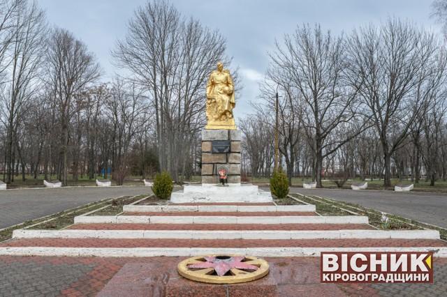 Братська могила полеглих за визволення Бобринця