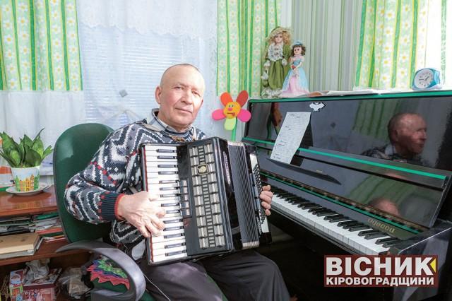 Як музика повернула до життя Олександра Антонюка