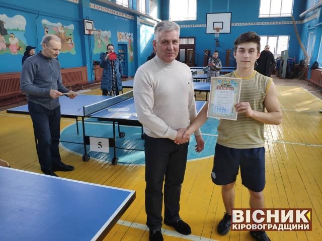 Фінал обласної гімназіади з настільного тенісу