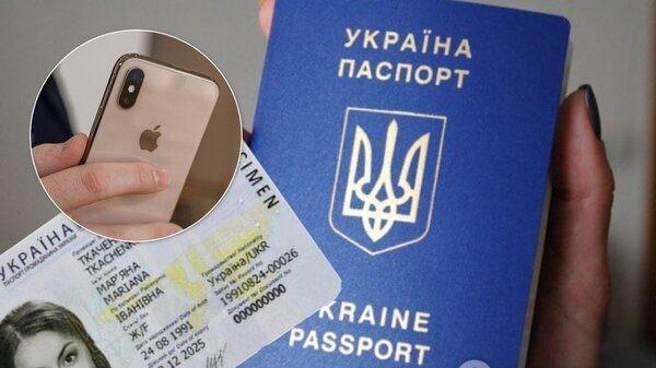 Електронні паспорти прирівняні до паперових