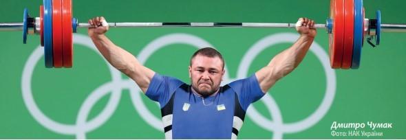 Українці з тріумфом виступили на чемпіонаті Європи з важкої атлетики