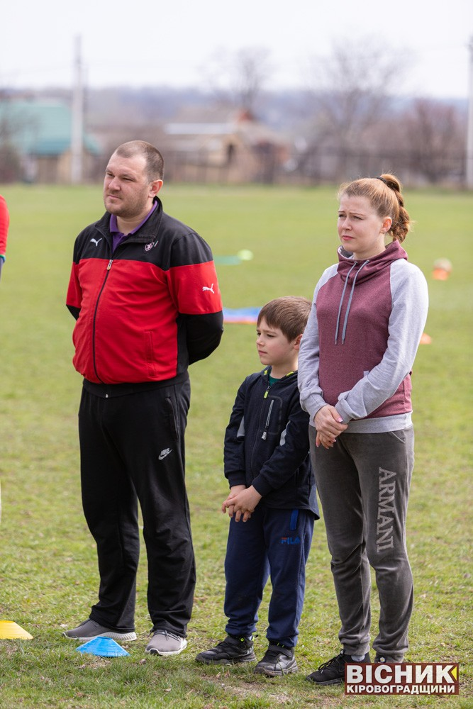 «Тато, мама, я — спортивна сім'я»