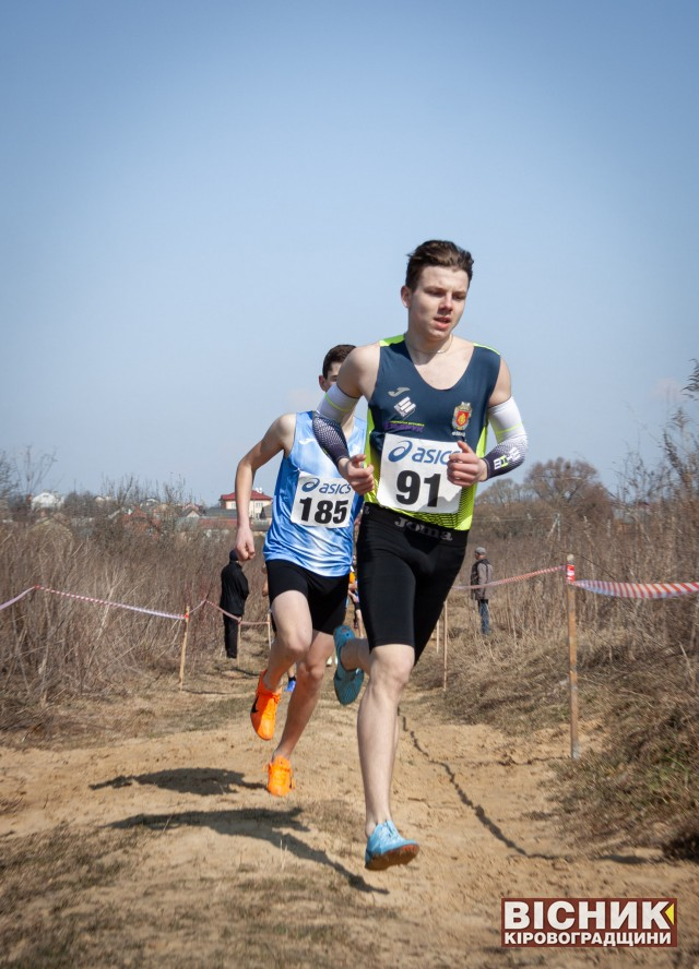 Андрій Радзевило — чемпіон України