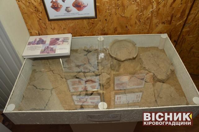 Новоархангельський краєзнавчий музей