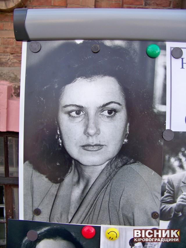 В Онуфріївці відкрили меморіальну дошку Неонілі Крюковій