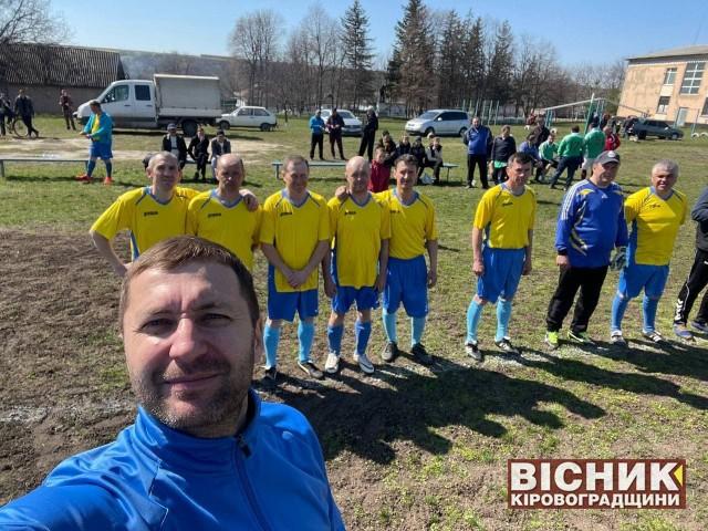 Турнір пам'яті Бориса Бугайова