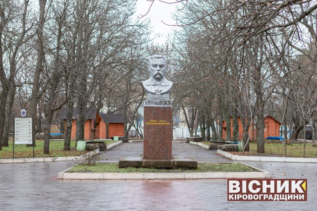 Театрально-туристичний маршрут Бобринеччиною