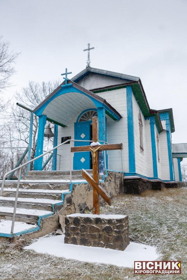 Церква святих Косьми і Даміана