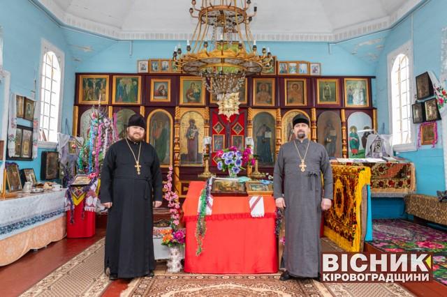 Благочинний протоієрей Роман Формазюк, протоієрей Микола Малетич