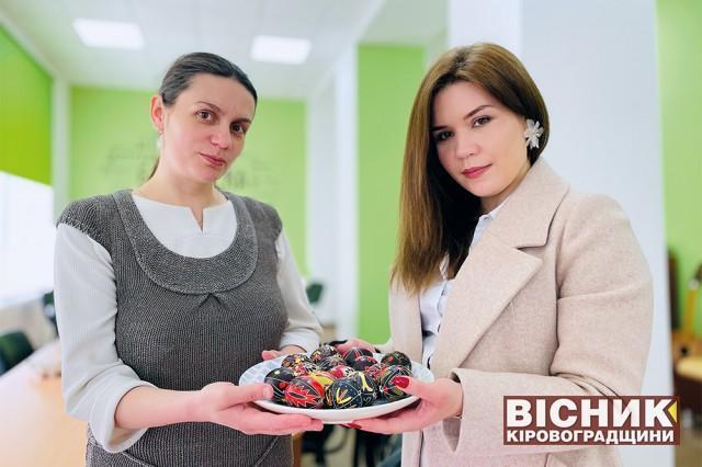 Ірина Михалевич, Анна Трубаченко