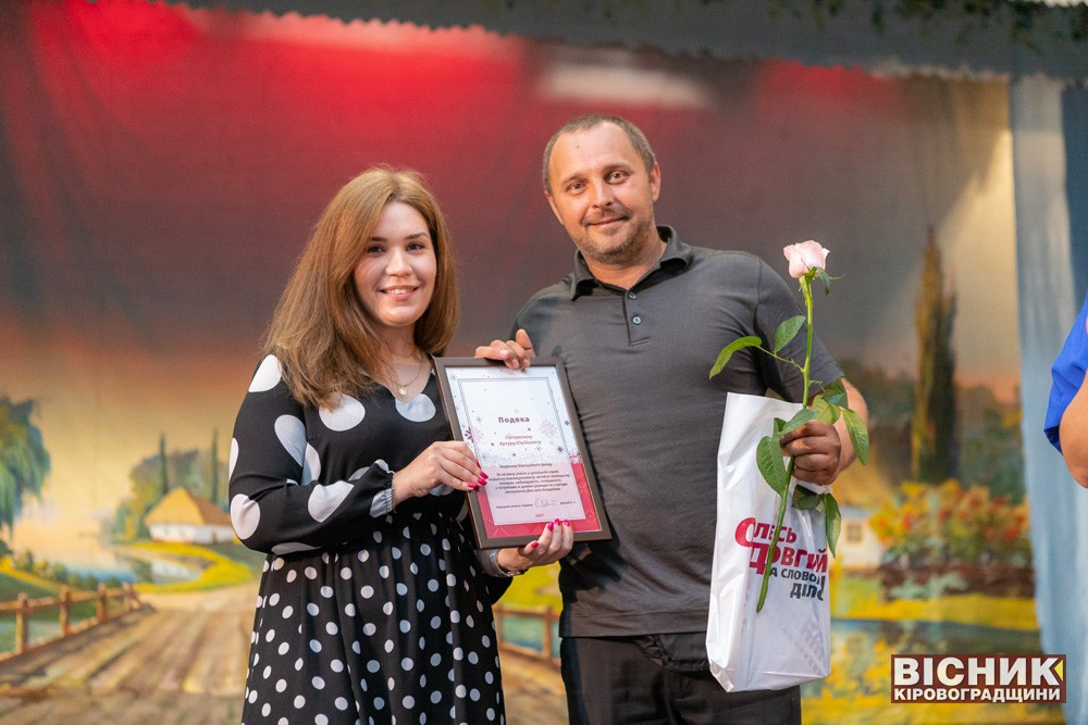 Богданівка відсвяткувала свій 112 день народження (ФОТОРЕПОРТАЖ, ВІДЕО)