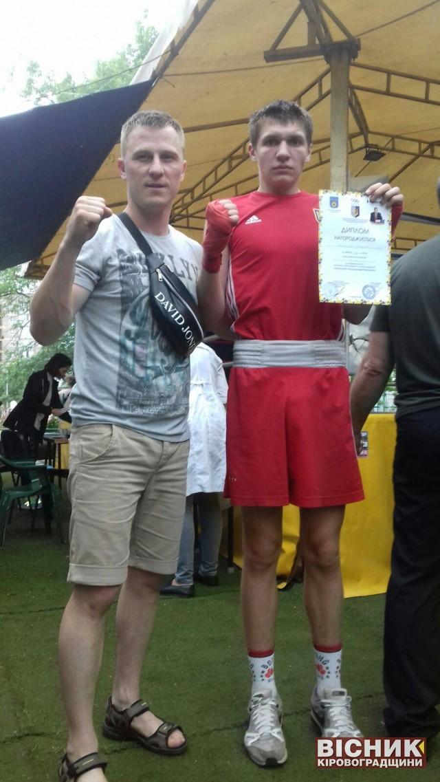 Вихованці СК «Ринг» успішно виступили на всеукраїнському турнірі