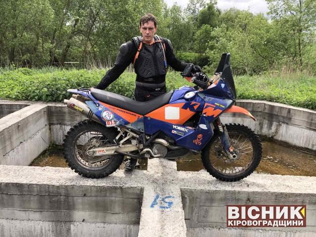 Світловодці п'яті на змаганнях «Ukrainian GPS Competition»