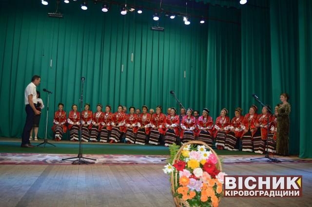 Сім десятиліть лине пісня «Тясмину» над Тясмином