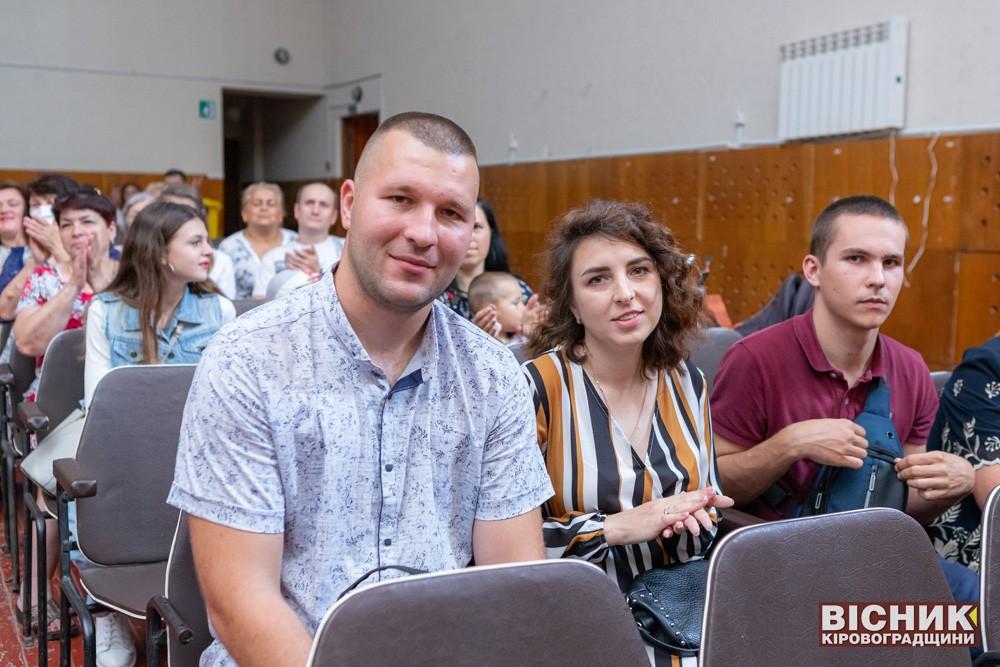 Червневі іменинники Богданівка, Нагірне і Павлиш