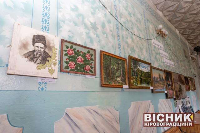 Високі Байраки запрошують переглянути картини земляків