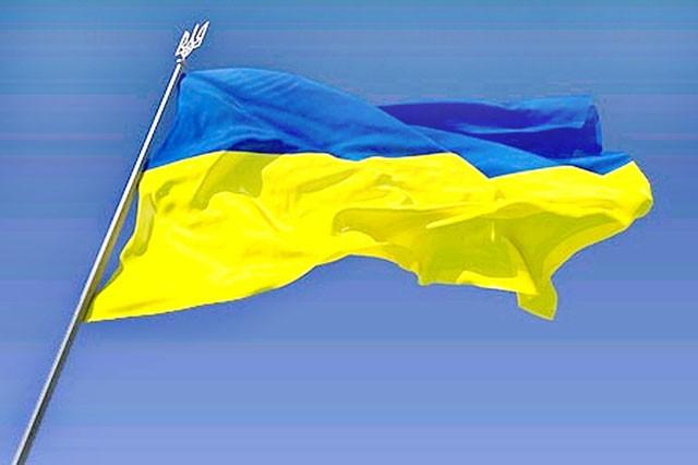 Найвищий в області прапор — у Кропивницькому
