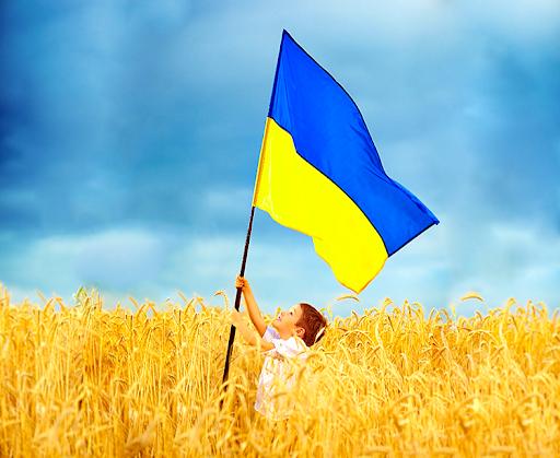 Про наш синьо-жовтий прапор