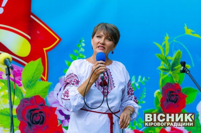 Знам'янка відзначила своє 152-річчя