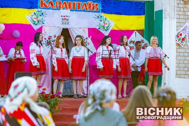 Моє рідне село Калантаїв — моя найменша Батьківщина
