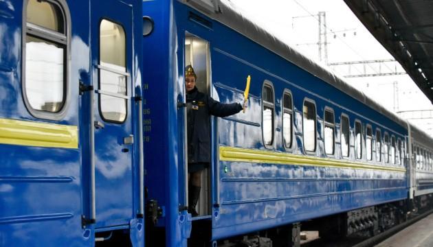 З Києва до Гайворона на новому поїзді