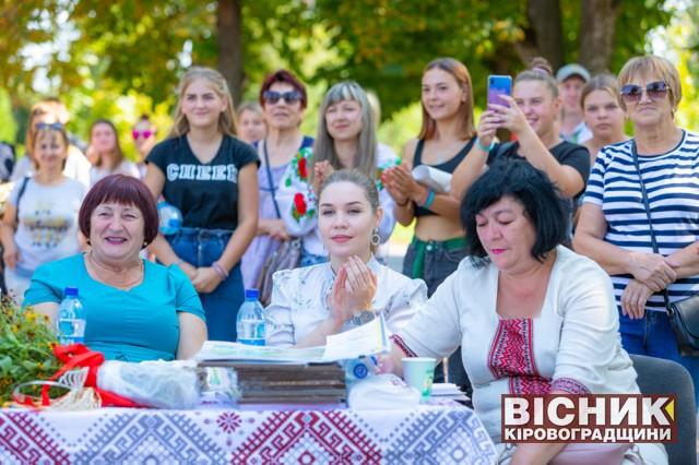 """Варвара Балюк – """"Мініміс Олександрівки"""""""