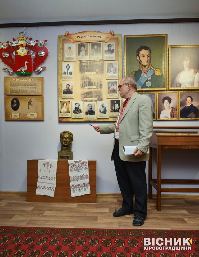 Оновлений музей у Розумівці чекає гостей