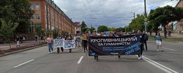 Марш за права тварин