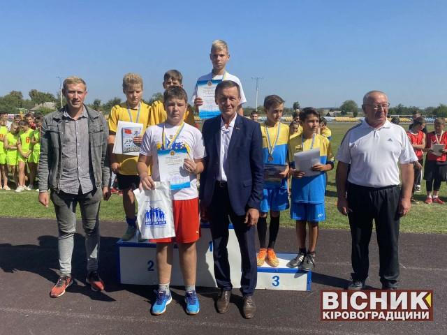 Олександрівщина вчетверте перемогла на «Олімпіаді Кіровоградщини»