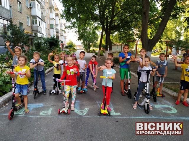 Як відзначили День фізичної культури і спорту у Знам'янці