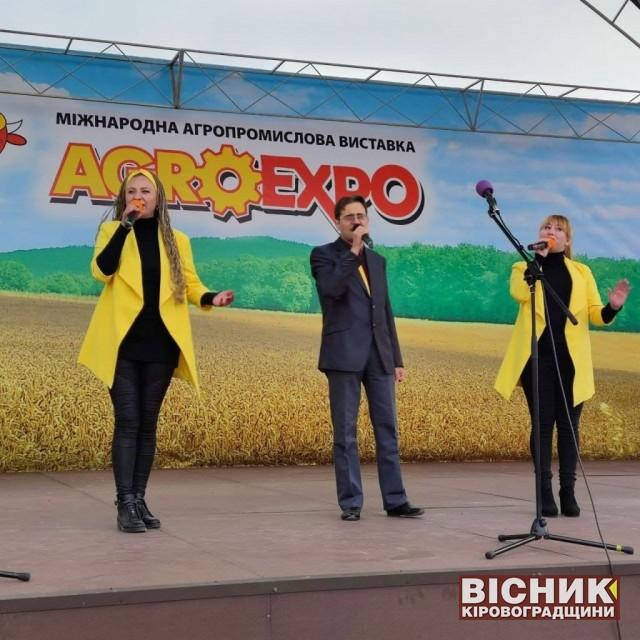 Олександрівці відвідали «АгроЕкспо-2021»
