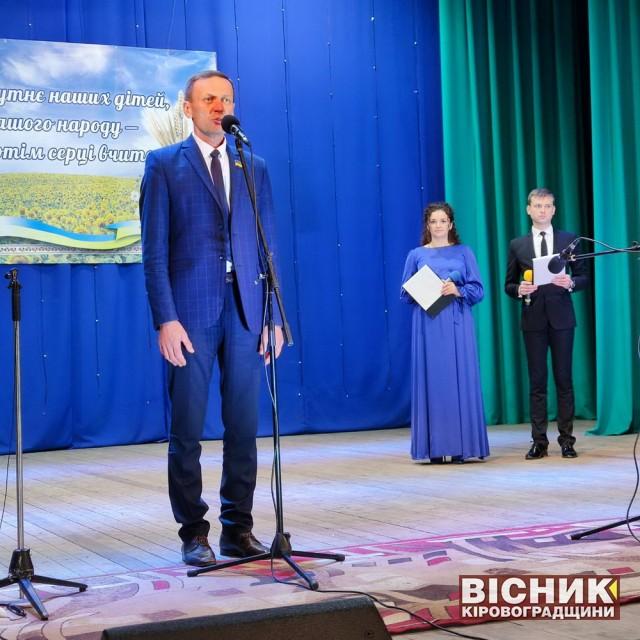Олександрівщина вітала освітян