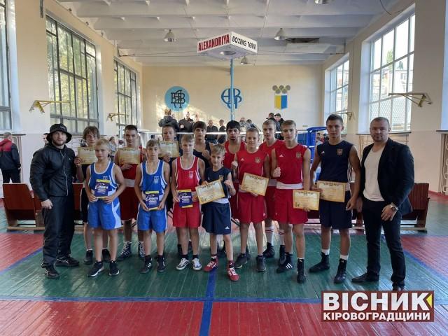 Світловодські спортсмени повернулися зі змагань в Олександрії